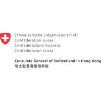 Swiss Consulate General of Hong Kong