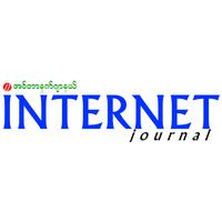 Internet Journal